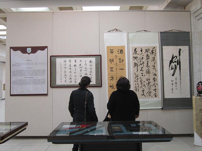 """Expoziția """"Cultura chineză"""" la Centrul Expozițional de la Palatul Parlamentului"""
