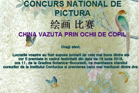 ANUNT PREMIERE CONCURS-1